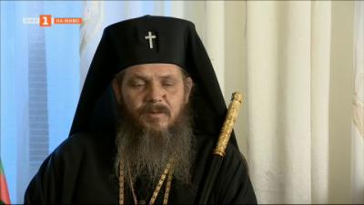 Интервю с Негово високопреосвещенство Доростолски митрополит Яков първо за БНТ