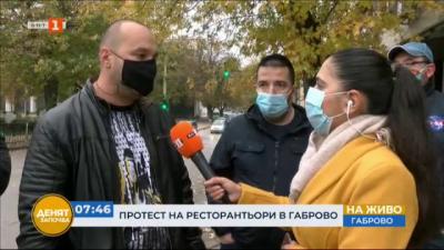 Ресторантьори готвят протест срещу вечерния час в Габрово