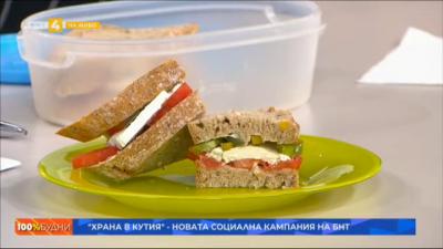 Храна в кутия - новата социална кампания на БНТ