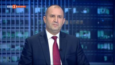 Румен Радев: Нужен е дебат с повече експертност за устойчиви решения