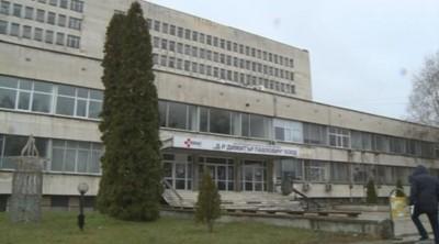 Кметът на Свищов: В болницата имаме лекарства, но нямаме лекари