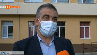 Всички училища и детски градини в град Елена затвориха заради Ковид