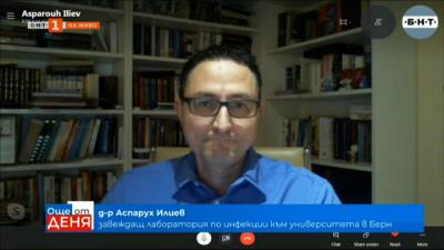 Д-р Аспарух Илиев: Ваксина в България и ЕС е реалистично да имаме май-юни 2021