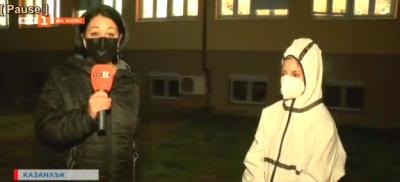 Студенти доброволци в болницата в Казанлък