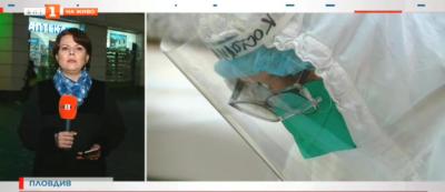 Проблемите в болницата Св. Мина в Пловдив
