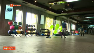Спорт по време на COVID. Мерки за безопасност в спортните зали