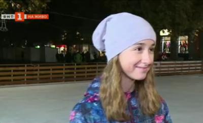 Ледената пързалка в центъра на Русе е новата атракция за жителите на града