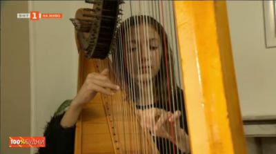"""Кампания на музикалното училище в София: """"Нова арфа за нашето училище"""""""