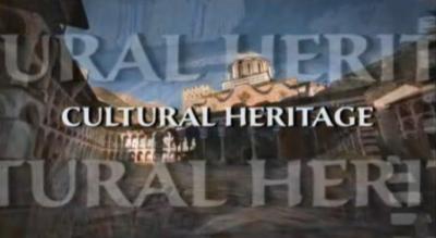 75 години от основаването на ЮНЕСКО