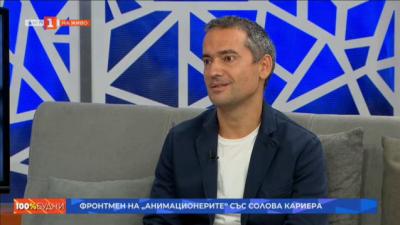 """""""Невъзпитано гол"""" - новото парче на Николай Бекриев"""