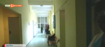 Котел - няма персонал за COVID отделението в болницата