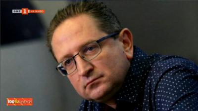 """Аbsolvo te"" - новият роман на Георги Бърдаров"