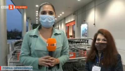 Доброволци в помощ на засегнатите от COVID-19 в Горна Оряховица