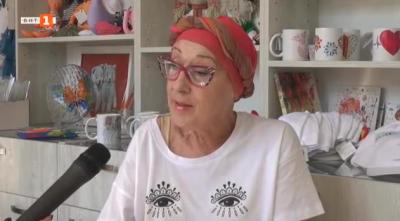ОТБЛИЗО: Цонка Тодорова за социализацията на хора с тежки заболявания