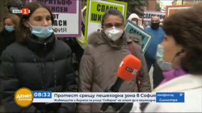 Протест срещу пешеходните зони в София