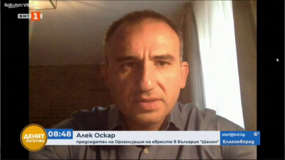 Скандал с лекции на професор от Софийския университет