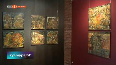 Равноденствия - изложба, посветена на Атанас Шаренков