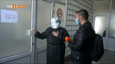 Съселяни изгониха санитарка заради работата ѝ в Ковид отделението в Бургас