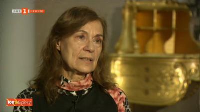 Среща с Елисавета Шапкарева - внучката на Вечната и святата Елисавета Багряна