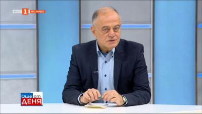 Ген. Атанасов: Българската власт няма общественото доверие, за да налага тежките мерки