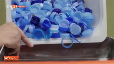 Южнокорейско екологично решение за справяне с бума на пластмаса
