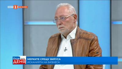 Радосвет Радев: Икономиката ни няма да издържи на второ затваряне