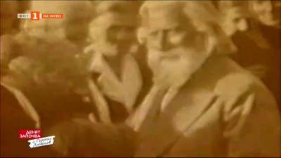 Кой е бащата на Петър Дънов?