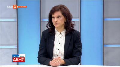 Д-р Дариткова: Ние носим цялата отговорност за справяне с кризата