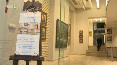 """""""Картини от едно депо"""" – изложба в Галерия НЮАНС"""
