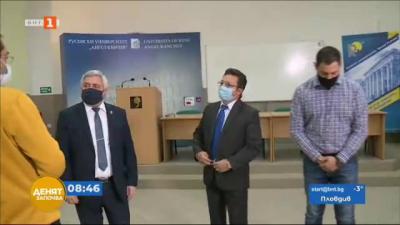 Нова специалност в Русенския университет