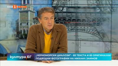 Черноморски диалози: подводни фотографии на Михаил Заимов