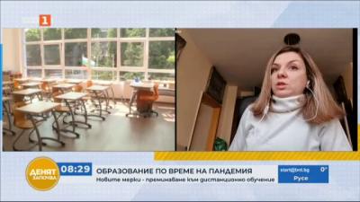 Михаела Божанкова, родител: Присъствено обучение без маски и без страх