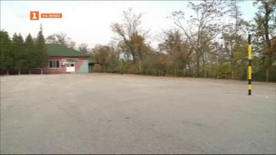 Учениците в Крупник ще спортуват в нов физкултурен салон