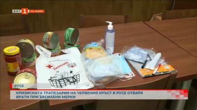 Кризисната трапезария на БЧК в Русе отваря врати