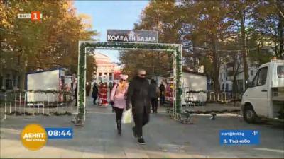 Коледен базар в Русе