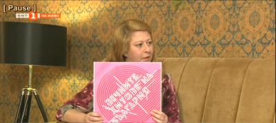 """Кампания в защита на жените от насилие - албум """"Вечните хитове на България"""""""