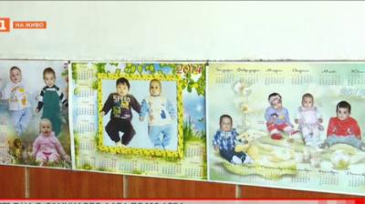 Кметът на с.Самуилово дава по 100 лева за новородено дете в семейство