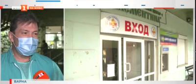Как във Варна лични лекари обслужват пациенти с коронавирус