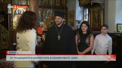 За традициите и ценностите в семейството днес - среща с варненския свещеник Алексей Атанасов