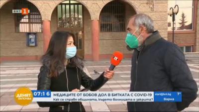 Болните с COVID в Бобов дол разчитат на филиала за Спешна помощ, защото общината няма болница от десетилетие