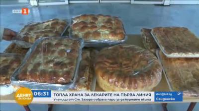 Ученици изненадаха с топла храна медиците на първа линия в Стара Загора