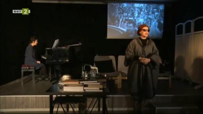 Николай Ламбрев за постановката Утайка от кафе в ла минор в Унгарския културен институт