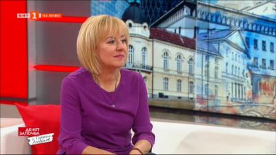 Мая Манолова: Управляващите изпуснаха кризата, оставиха хората да се справят сами