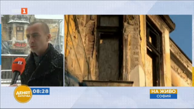 Доц. Тодор Чобанов: Още в петък е извършен крепеж на покрива на Шапкаревата къща
