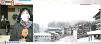 Какви са очакванията за зимния туристически сезон в Пампорово