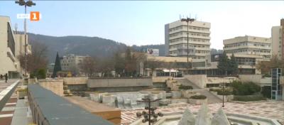 Концепция за развитие на община Благоевград