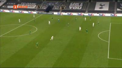 След мача Тотнъм - Лудогорец в Лига Европа