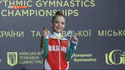 Поглед към Европейското първенство по художествена гимнастика в Киев