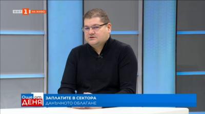 Доброслав Димитров: 15% от икономиката на България не е представена по никакъв начин