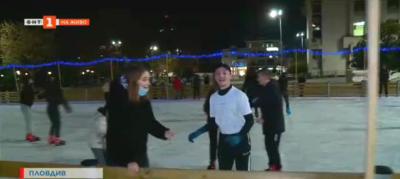 Как се спазват противоепидемичните мерки на ледената пързалка в Пловдив
